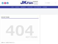 http://www.karatedo.co.jp/jkf/jkf-eng/e_index.htm