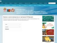 http://www.puma.vojvodina.gov.rs/tumaci.php