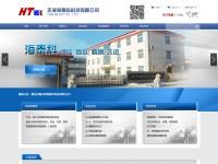 http://www.resumeaustralia.net