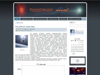 http://spaceobs.org/en/news/