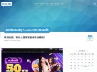 http://www.acreswaycats.com
