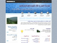 http://www.al-sunan.org/