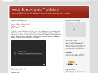 http://www.arabicmusictranslation.com/