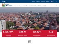 http://www.gradleskovac.org/