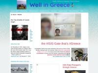 http://www.greek2m.org/aegeanrefugee-nowayout