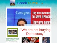 http://www.greek2m.org/close-that-deal