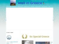 http://www.greek2m.org/greece-2017-2
