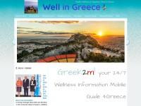 http://www.greek2m.org/greece-winter-2016