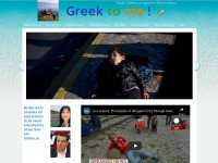 http://www.greek2m.org/greekborders