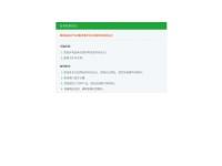 http://www.hunlinks.com/