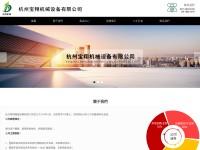 http://www.jazzamy.com/index.php?printnewpage=home