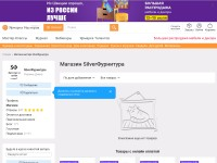 http://www.livemaster.ru/silver-f