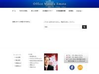 http://www.masaru-emoto.net/english/index.html