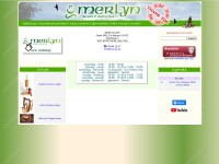 http://www.merlyn.be/