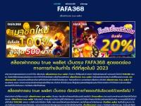 http://www.preemiecare.org/