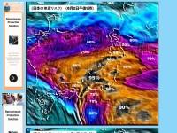 http://www.quakeprediction.com/Earthquake%20Forecast%20Japan.html