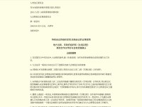 http://www.un.org/chinese/events/Habitat/2-4add2.html