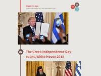 https://greek2m.wordpress.com/