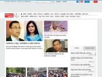 http://banglanews24.com