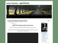 http://guramsharadze.wordpress.com/