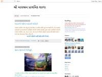 http://malshram.blogspot.com