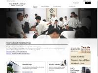 http://www.aikikai.or.jp/eng/index.htm