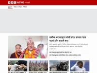 http://www.bbc.co.uk/nepali