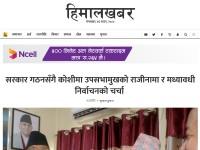 http://www.himalkhabar.com