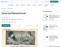 http://www.scribd.com/doc/202116769/Salma-and-Waheed-Murad