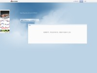http://blog.sina.com.cn/haimaxuan