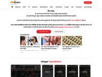http://epaper.jagran.com