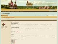 http://forum.thesettlersonline.net/threads/15681-GENESIS-Adventure-Guides
