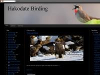 http://hakodatebirding.blogspot.com/