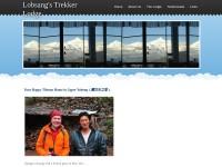 http://lobsangtrekkerlodge.webs.com/