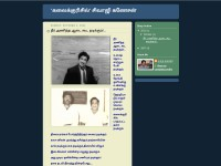 http://sivajiganesan.blogspot.com/