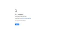 http://southyubamining.com