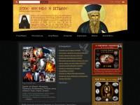 http://www.agioskosmas.gr