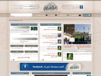 http://www.ahl-alquran.com/arabic/main.php
