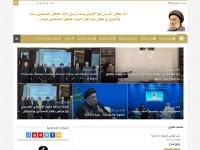 http://www.al-amine.org/