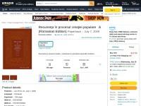 http://www.amazon.com/Recurenta-procesul-creatiei-populare-Romanian/dp/055708296X/ref=sr_1_1?s=books&ie=UTF8&qid=1283686696&sr=1-1