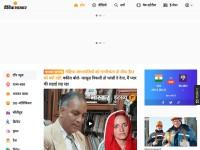 http://www.bhaskar.com/