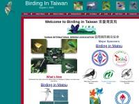 http://www.birdingintaiwan.com/
