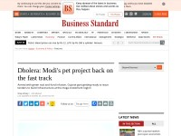 http://www.business-standard.com/article/economy-policy/dholera-modi-s-pet-project-back-on-the-fast-track-114102400591_1.html