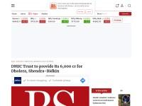 http://www.business-standard.com/article/pti-stories/dmic-trust-to-provide-rs-6-000-cr-for-dholera-shendra-bidkin-114060500481_1.html