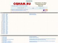 http://www.cqham.ru/sch_eng.html