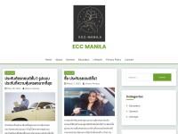 http://www.eccmanila.org