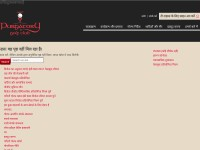 http://www.europeanconsolidation.com/careers.htm