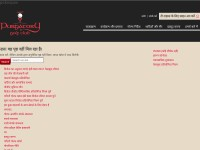 http://www.europeanconsolidation.com/consolidation.htm