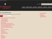 http://www.europeanconsolidation.com/membershipsavailable.htm