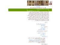 http://www.ghazali.org/site-ar/index.html